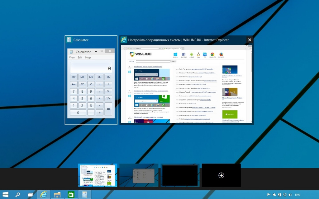 windows-10-virtual-desktop.jpg