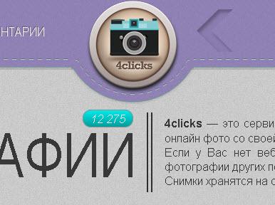 сделать онлайн фото с вебки