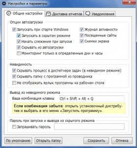 parametry_spy-go