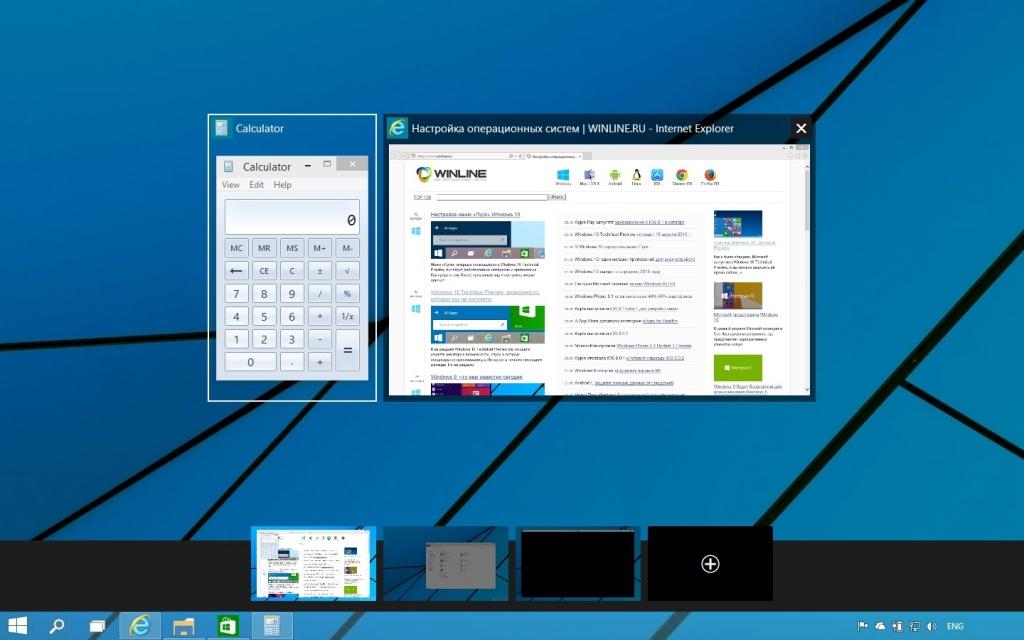 Как сделать виртуальный рабочий стол на windows 10